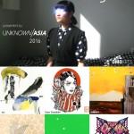 asianeye_img-722x1024